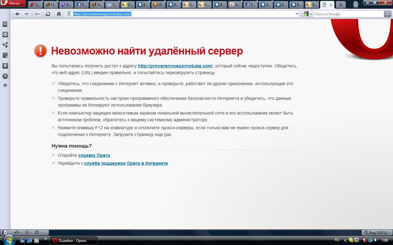 браузер не открывает фотки