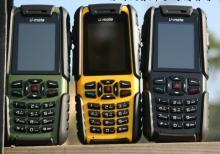Мобильные телефоны для экстремальных условий