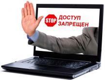 Белорусский Интернет заблокировали с помощью американской компании