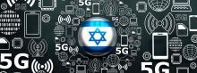 Израиль запустил 5G