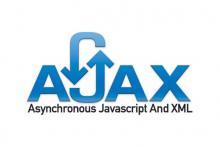 АJAX – прошлое или будущее веб-дизайна?