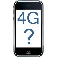 4G интернет в Москве