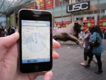Слежение за телефоном по GPS