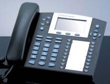 Использование VoIP шлюзов в традиционных телефонных сетях