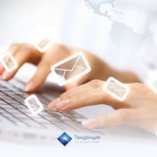 Организация корпоративной почты для домена