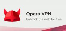 В обновлённой версии браузера Opera реализована поддержка VPN